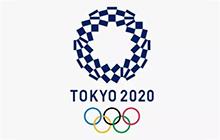 Le aluga e mafai ona manava, Faʻatau atu i le Iapani 2020 Olympic Games