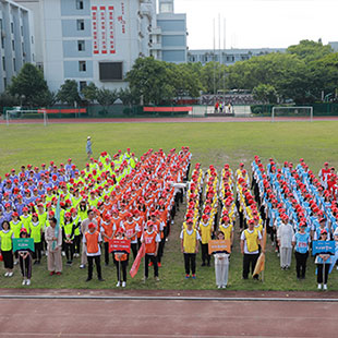 The first fun games of the 25th Anniversary Celebration Series of Grand Resources Group Co., LTD successfully concluded